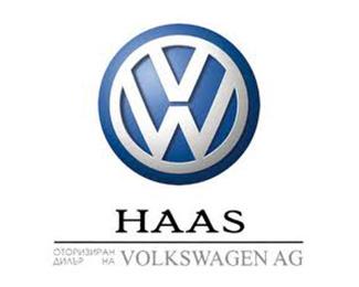HAAS, Volkswagen