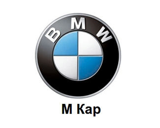 М Кар - BMW